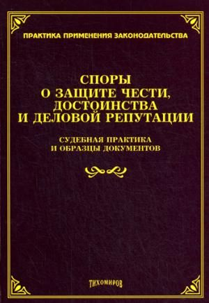 Главы 27 Трудового кодекса