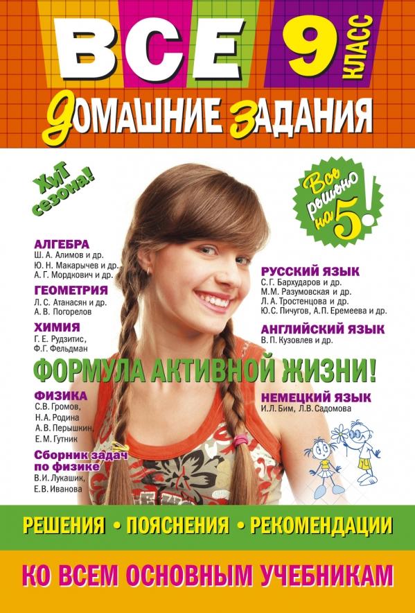 Журналы по химии на английском