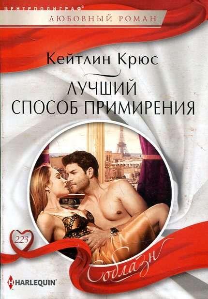 Порно романы для чтения